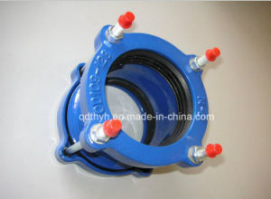 Ductile Iron PVC Pipe Universal Flexible Coupling pictures & photos