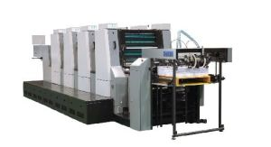 Gh664 Offset Printing Machine pictures & photos