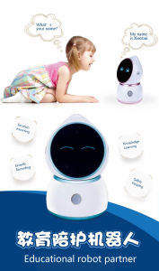Intelligent Education Robot for Young Kids