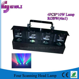 4 Eyes LED Moving Head Disco Stage Lighting (HL-060)