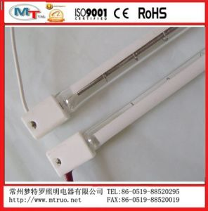 Infrared Halogen Heater Lamps with White Reflector