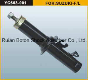 Shock Absorber for Suzuki (4160262C00) , Shock Absorber-663-001