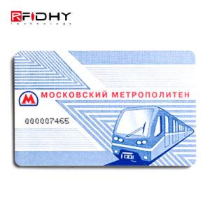 china custom printing bus rfid subway card ticket rfid paper tickets