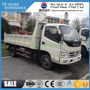 China Foton Forland Truck, Foton Forland Truck Manufacturers