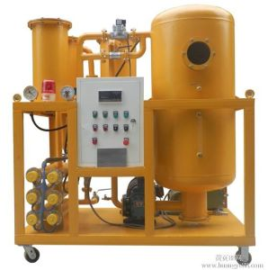 Waste Lubricating Oil Vacuum Recycling Machine