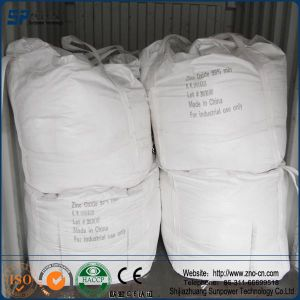 Zinc Oxide (ZnO) for Rubber Products 99.7%99.5%