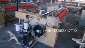 Complete Production Line Medical Gauze Making Machine pictures & photos