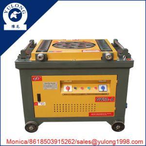 6-50mm Numeral Rebar Hoop Bending Machine