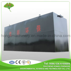 2016 New Style Chinese Ug Combined Water Treatment for Hospital pictures & photos