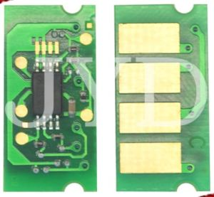 China Ps2 Chip, Ps2 Chip Wholesale, Manufacturers, Price