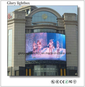 Flexible P16 SMD Die-Casting Aluminum Rental LED Billboard pictures & photos