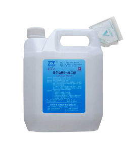 China 2 Glutaraldehyde Disinfectant