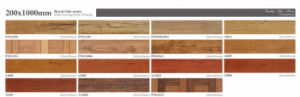 Wood Looking Tile Wooden Floor Tiles with Size 200*1000mm pictures & photos