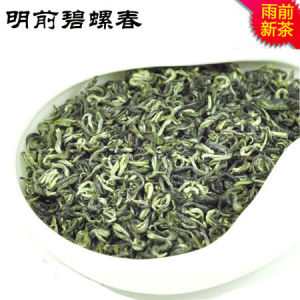 Bi Luochun Tea (Green Spiral)