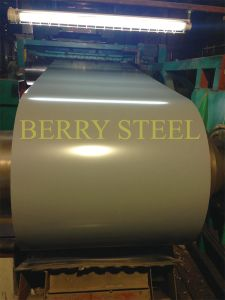 PPGI Metal Coil Stock/Steel Sheet