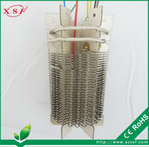 China Electric Heating Elements for