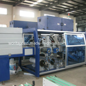 Wd-450A PE Shrink Film Wrapping Machine for Bottles pictures & photos