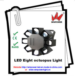 LED Eight Octuopus Effect Light