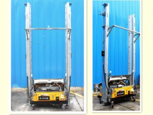 Automatic Wall Construction Equipment/ Wall Rendering Machine pictures & photos
