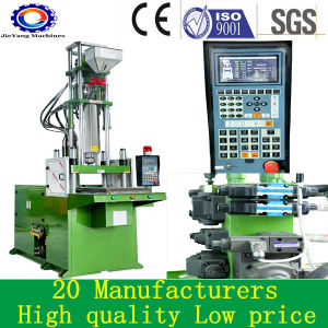 Plastic Single Slider Injection Moulding Machine pictures & photos