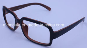 Plastic Injection Glasses Frame Mould for All Spectacles pictures & photos