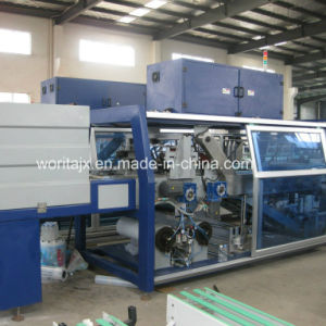 Wd-450A High Capacity Shrink Film Wrapping Machine pictures & photos