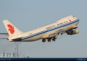 Ca Air Freight From Guangzhou to Los Angeles / New York