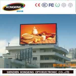 Outdoor Rental Full Color LED Display Screen with High Brightness pictures & photos