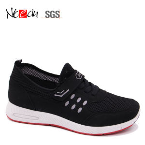 High Quality Brand Boys Shoes Sneakers