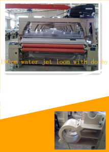 Heavy 700 Rpm Water Jet Loom Textile Machinery pictures & photos