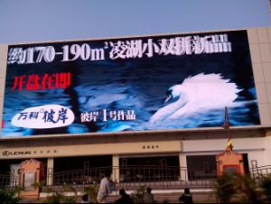 High Refresh Rate Full Color Outdoor P12 LED Screen