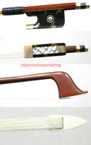 Master Pernambuco Wood Cello Bow! (Wjm-150)