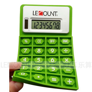8 Digits Dual Power Foldable Silicon Calculator with Magnet (LC525A)