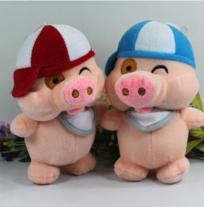Hot Sale Popular New Style Pig Plush Toy pictures & photos