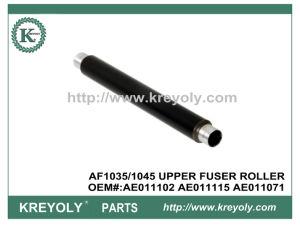 Upper Fuser Roller Price, 2019 Upper Fuser Roller Price