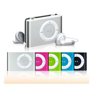 Ipod shuffle instruction manual 2011
