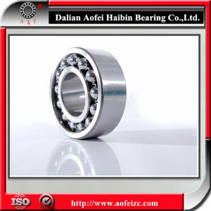 2305ATN Self Aligning Ball Bearing China Quality Supplier