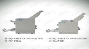 Automatic Paper Folding Machine pictures & photos