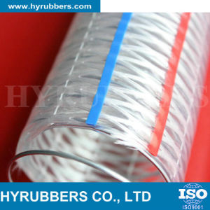 Hyrubbers Transparent PVC Steel Wire Reinforced Hose / Flexible Plastic Pipe Tube/ PVC Hose & China Hyrubbers Transparent PVC Steel Wire Reinforced Hose ...