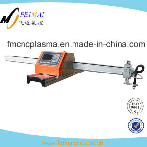 Digital Plasma Cutting Machine China