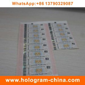 China Security Hot Stamped Hologram Adhesive Sticker China Hot
