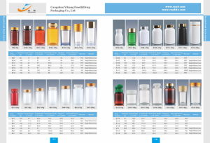 High Quality Pet Bottle for Health Care Medicine Plastic Packaging pictures & photos