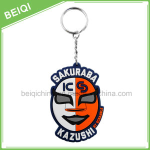 Wholesale Custom 3D PVC Key Holder with Metal Ring pictures & photos