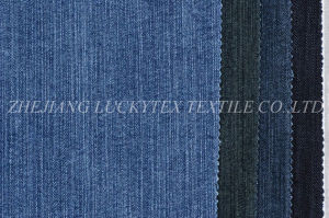Cotton / Polyester / Spandex Denim (F07066NDB-MH)