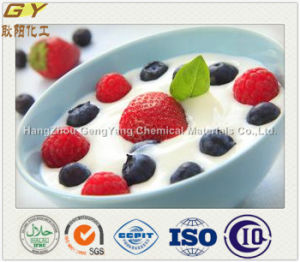 E473 Sucrose Esters of Fatty Acid with Competitive Price, Sucrose Esters of Fatty Acid in Emulsifiers China Suppilier