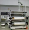 Hologram Soft Film 1700mm Embossing Machine (CZ-RY1700)