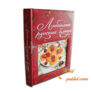Red Hardcover Book Printing (XY-1697)