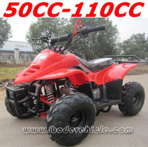 Mini 50cc ATV for Children (MC-303) pictures & photos