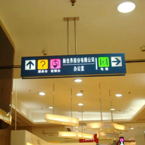 High Quality LED Lighted Way Finding Sign for Shopping Mall pictures & photos