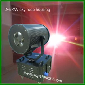 Most Competitive Price Outdoor Lighting 2.5kw Sky Rose Light